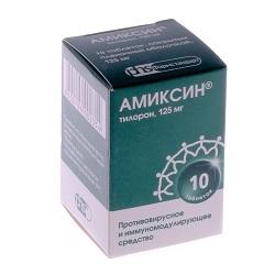Таблетки Амиксин инструкция по применению