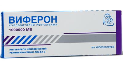 Гепатит С: что это такое, признаки и лечение в 2019 году