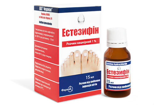 Список мазей от грибка ногтей на ногах: эффективные и недорогие препараты