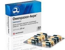 Омепразол: инструкция по применению, показания и побочные эффекты