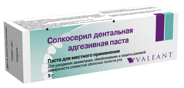 Афтозный стоматит у взрослых: первые признаки и лечение в домашних условиях