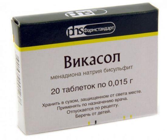 Гингивит у взрослых, симптомы и способы лечения