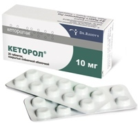 Кеторол: инструкция по применению