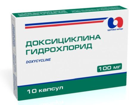 Симптомы воспаления придатков, лечение и профилактика