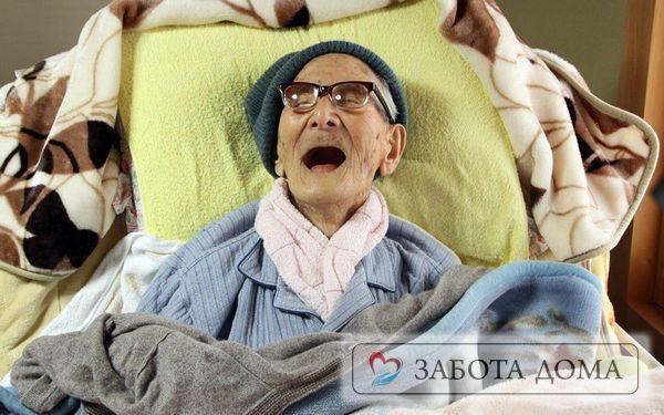 Деменция: стадии развития, прогноз и продолжительности жизни